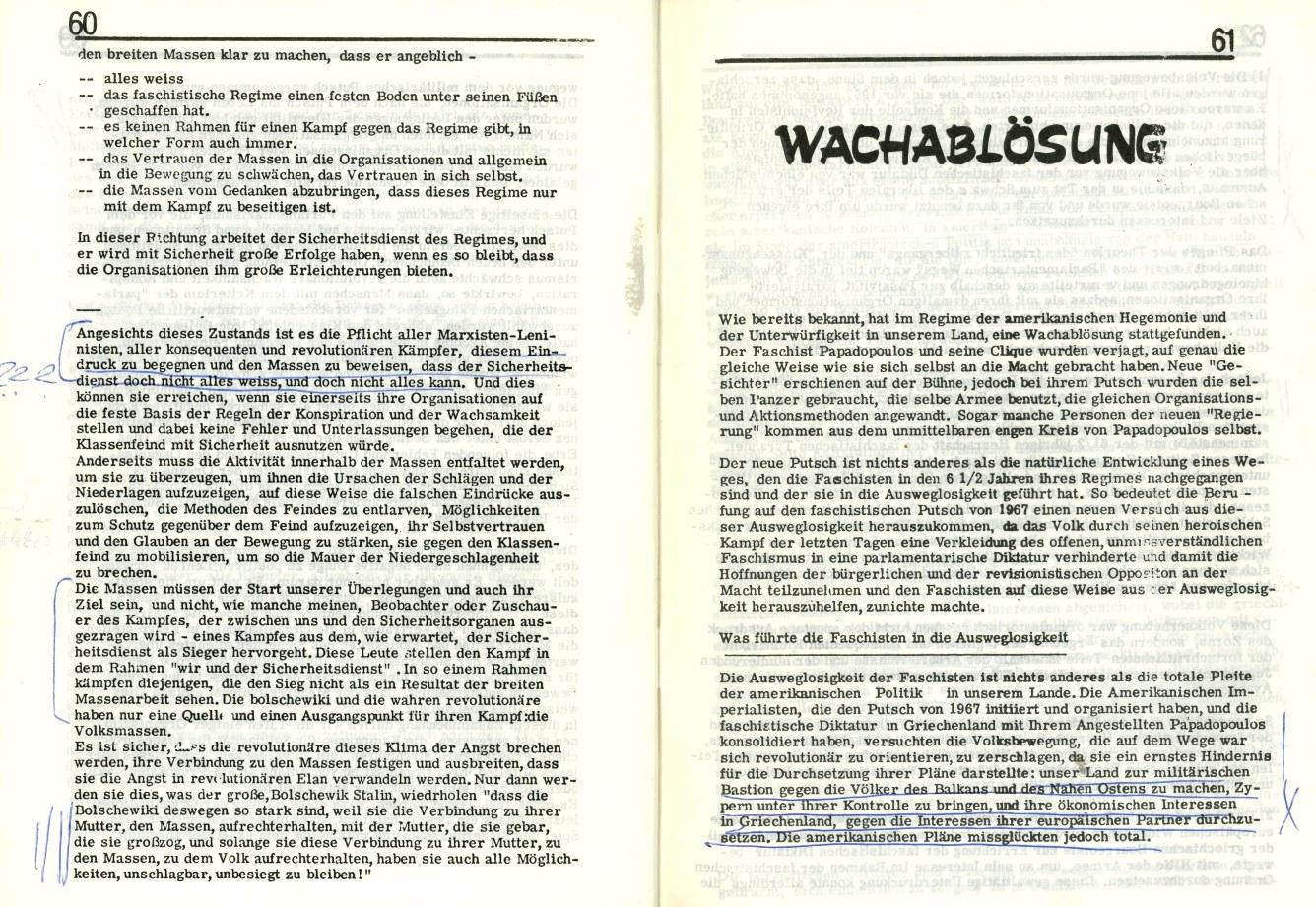 Griechenland_Griechische_ML_1971_Dokumente_01_31