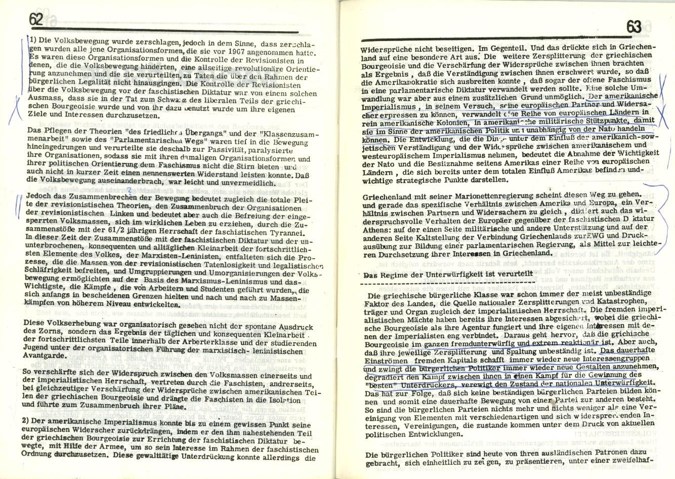 Griechenland_Griechische_ML_1971_Dokumente_01_32