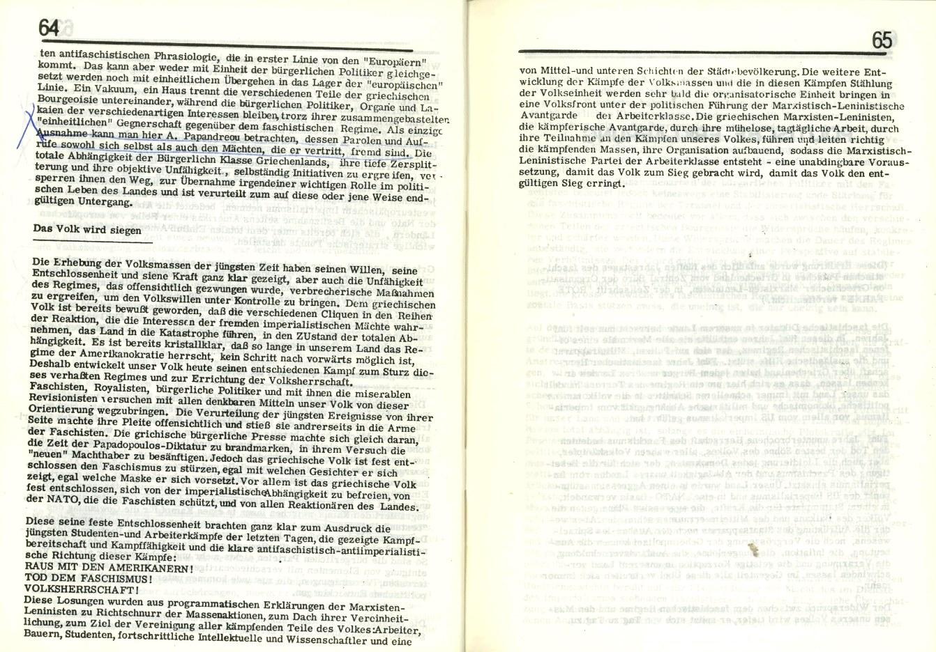 Griechenland_Griechische_ML_1971_Dokumente_01_33