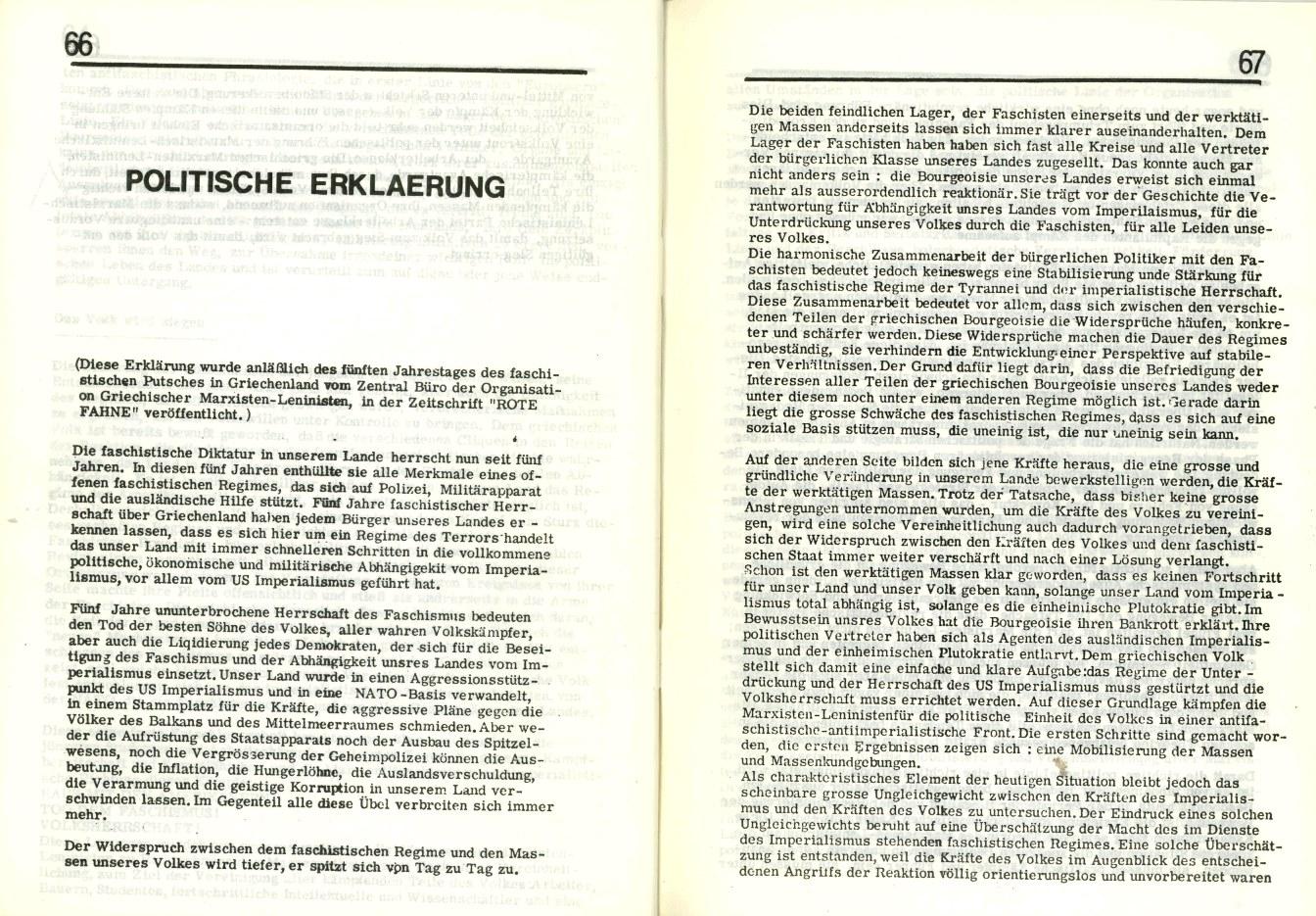 Griechenland_Griechische_ML_1971_Dokumente_01_34