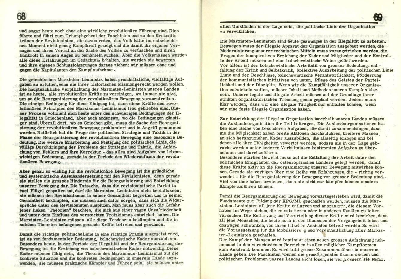Griechenland_Griechische_ML_1971_Dokumente_01_35