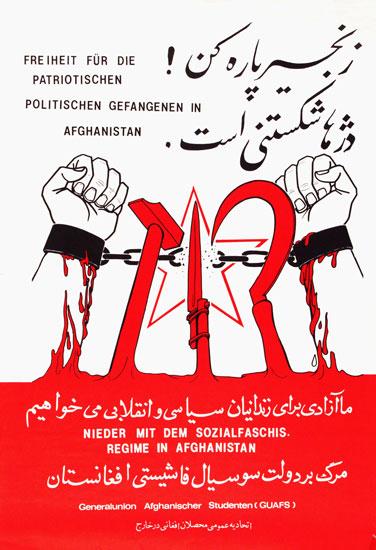 Freiheit fuer die patriotischen politischen Gefangenen in Afghanistan (Plakat der GUAfS)